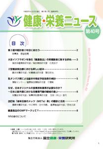 20120618_g03.jpg