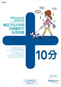 20120803_g01.jpg