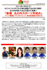 20121211_g01.jpg
