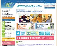 20121211_g02.jpg