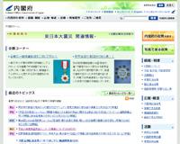20121212_g01.jpg