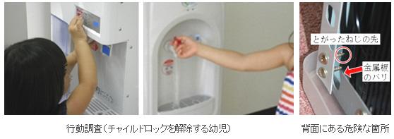 20130321_g01.jpg
