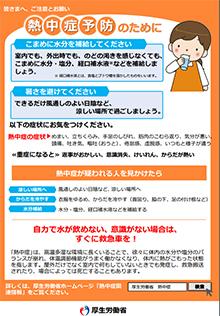 20170713_g01.jpg