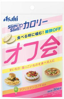 dietsupple.jpg