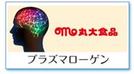 20180702_e01.jpg
