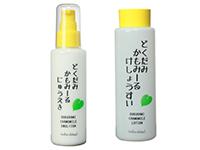 ドクダミ乳液化粧水_150_02.jpg