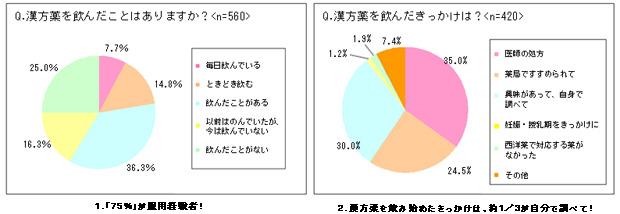 20121221_r03.jpg