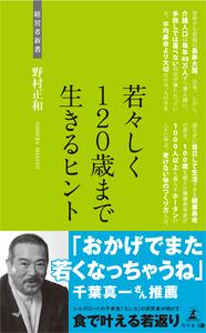 20130326_r04.jpg