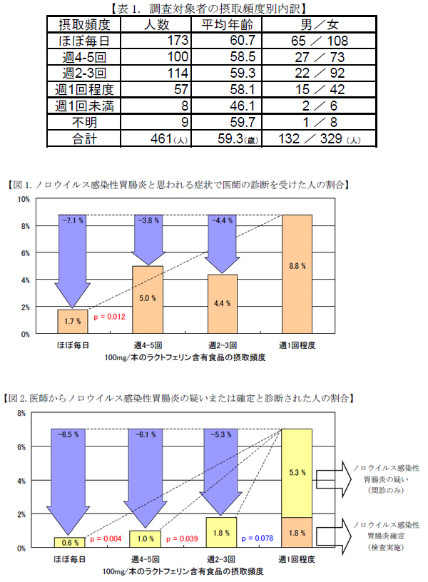 20130909_r04.jpg