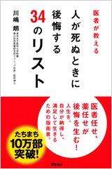 20131114_r01.jpg