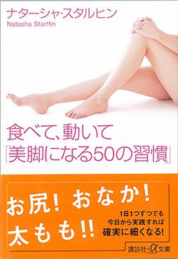 20141016_r02.jpg