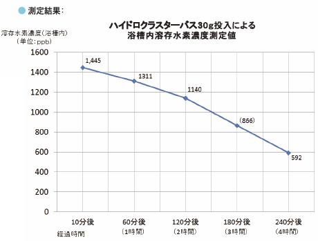 20160412_r01.jpg