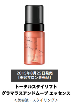 20160806_r02.jpg