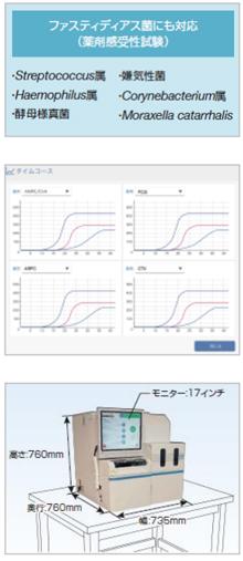 20161205_r02.jpg