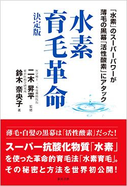 20171101_rr02.jpg
