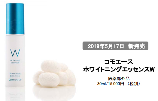 20190516_r02.jpg