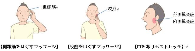 agokin2.jpg